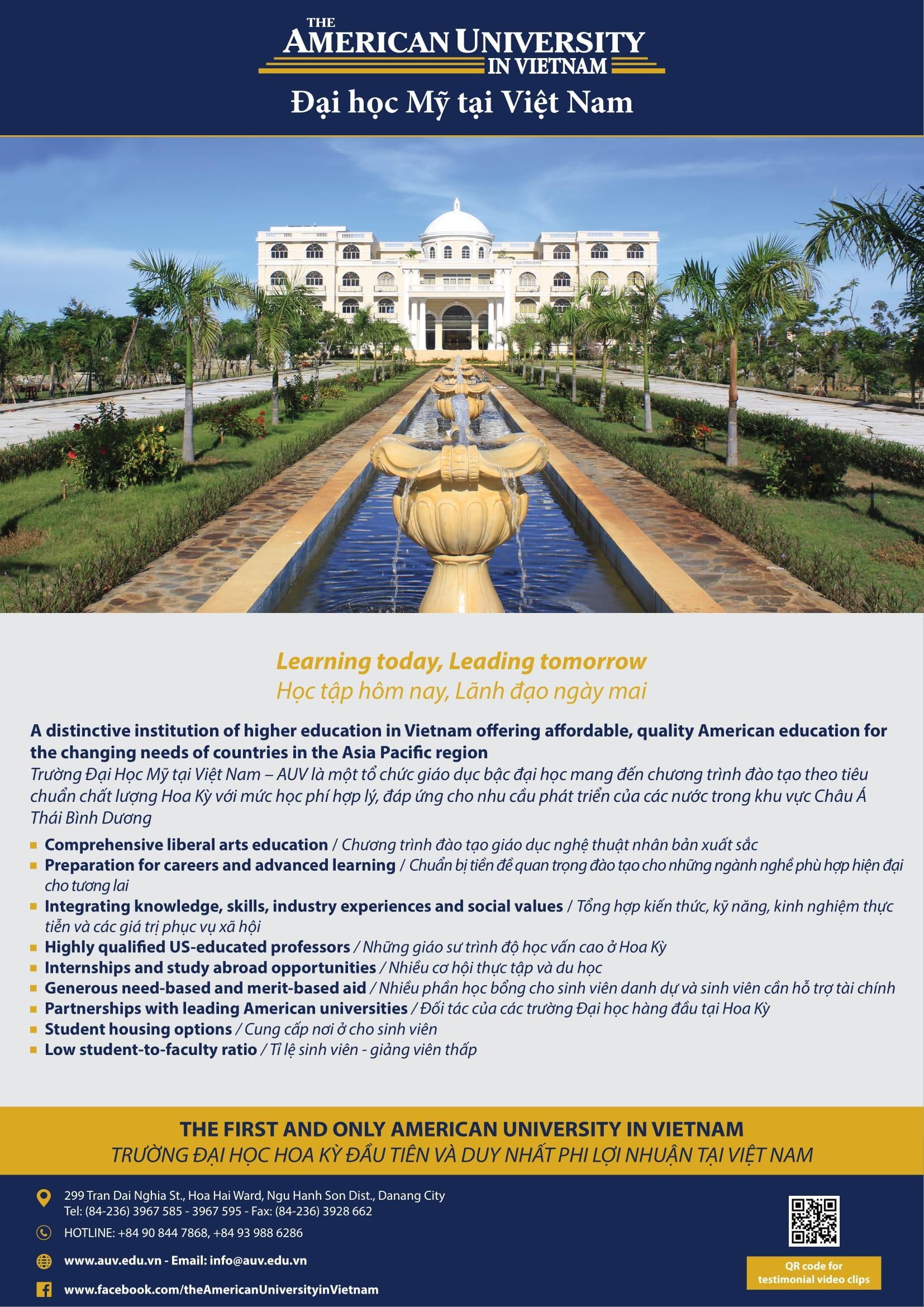 Trường Đại học Mỹ tại Việt Nam (AUV)